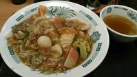 日高屋『中華丼』 - My favorite things