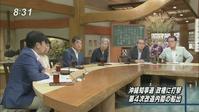 TBS報道特集59 - 風に吹かれてすっ飛んで ノノ(ノ`Д´)ノ ネタ帳