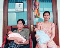 ヴェトナムのベトちゃん&ドクちゃんbyマサコ - 海峡web版