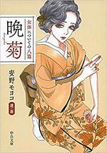 イテ・テ・・イテテ・イテ~~ッ!!? - 太田 バンビの SCRAP BOOK