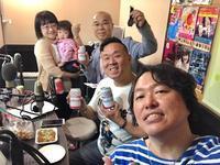 サイバージャパネスク 第604回放送(2018/10/3) - fm GIG 番組日誌