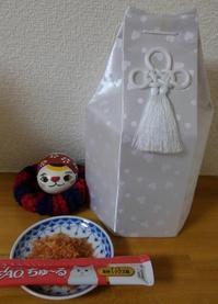 かんた月命日 - 素人木工雑貨と犬猫日記