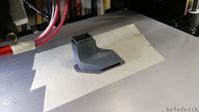 3Dプリンター/ファンを移動させる - 楽 -incredibly enjoyable-