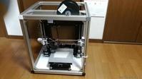 3Dプリンター/硬い枠をアルミフレームで作った - 楽 -incredibly enjoyable-