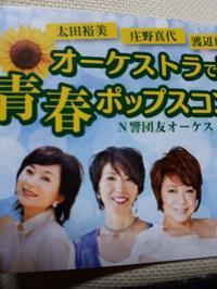 青春ポップス - alukuの歩く