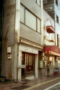 Accumulation of light -Restaurant- - jinsnap_2(weblog on a snap shot)