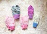 先週、仕上がったミトン いろいろ - ミトン☆愛犬 編みぐるみ Maronyのアトリエ