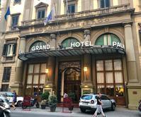パレルモ  10  グランド ホテル エ・デ ・パルメ - FK's Blog
