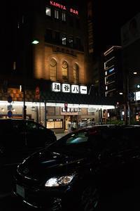 浅草 de 夜のお散歩#7 - NINE'S EDITION