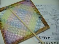 マーガレット織りには、もじり棒 - アトリエひなぎく 手織り日記