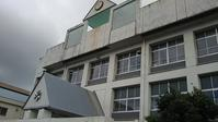 30年ぶりの小学校 - ウンノ整体と静岡の夜