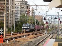 藤田八束の鉄道写真@涼しくなりました貨物列車の写真を撮りに行ってきます・・・新大阪駅は夕方が良い - 藤田八束の日記