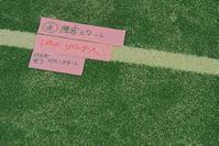 10月7日今日の写真 - ainosatoブログ02