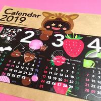 Dぼうカレンダー2019☆できました! - グラフィックデザインとイラストレーション☆YukaSuzukiのブログ