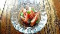 自家製梨のピクルスと生ハム(パルマプロシュート)は白ワインとどうぞ - わっぜ美味しい鹿児島としかぷーレシピ