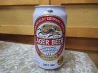 10/7 キリンラガービール & 新米で大阪王将羽根つき餃子定食 @自宅 - 無駄遣いな日々