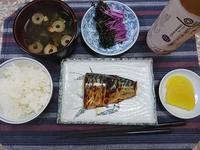 10/8  新米で焼塩鯖定食@自宅 - 無駄遣いな日々