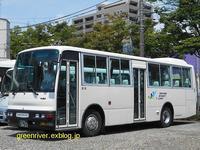 羽田空港交通3621 - 注文の多い、撮影者のBLOG