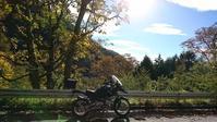 GSでラーツー初秋のクリスタルライン - コアラとタヌキ
