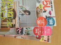 雑誌の収納② - すてきせいかつ