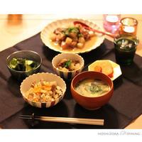 秋の味覚 - HOSHIZORA DINING
