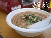 台湾料理があつい!→一人ブームがきそう - いつもの食事に +1