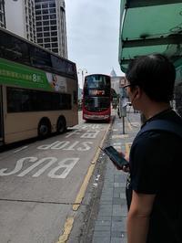 九巴2號巴士@中間道→塘尾道 - 香港貧乏旅日記 時々レスリー・チャン