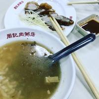 台湾に行ってきました。 その一 - ゆたかなくらし