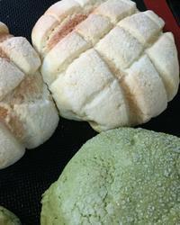 メロンパン - 調布の小さな手作りお菓子教室 アトリエタルトタタン