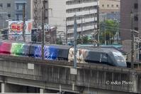 現美新幹線 - 季節のおくりもの
