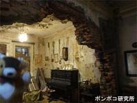 Музей Победы (勝利博物館)~2~ - ポンポコ研究所