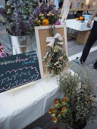 お茶の水アートピクニック出店いたしました - 「花」と「自分」を楽しむ花教室*  fleur Nature-フルール ナチュール-