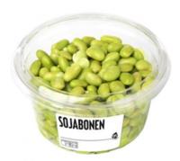 冷凍枝豆、発見 - オランダ暮らしブログ