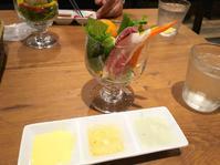 やさいの王様(日比谷、有楽町) - OL食べ歩き☆DiaryⅡ