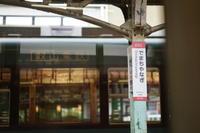 201810月の京都旅☆恵文社一乗寺店 - じゅうべえな日々♪