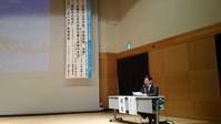大腸がん市民公開講座@ふれあい健康館 - 宇都宮医院の日記