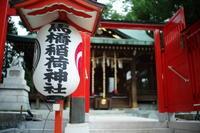 馬橋稲荷神社 - 写真日記