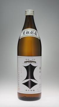 黒松剣菱(本醸造)[剣菱酒造] - 一路一会のぶらり、地酒日記