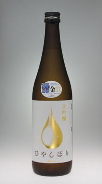 konishi 大吟醸 ひやしぼり[小西酒造] - 一路一会のぶらり、地酒日記