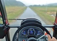 """収穫が終わって、さっそく来年の""""土づくり""""! - 浦佐地域づくり協議会のブログ"""