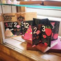 Dぼうカレンダー☆2019 in 下北沢 DIAMOND HERO! - グラフィックデザインとイラストレーション☆YukaSuzukiのブログ