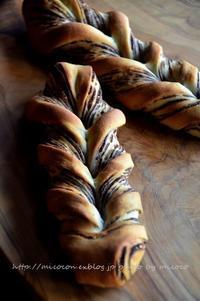 チョコツイスト - 森の中でパンを楽しむ