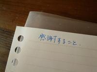 ●今日の新月は、人間関係の願いごとを❤ - 倫子のフラワーエッセンス・カウンセリング(大阪・スカイプ)