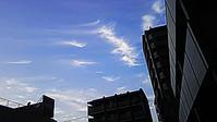 キレイ!な空だねぇ・・・。 - 太田 バンビの SCRAP BOOK