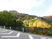 見ごろを向かえた紅葉三方岩岳登頂 - 風の便り