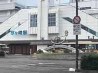 茅ヶ崎市美術館へ - つれづれ日記