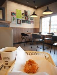 チキンのおいしい喫茶店 - リュックサッカーでいこう