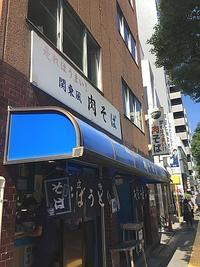 2018熊本イグサ農家へ外伝① - ビバ自営業2