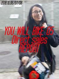 【号外】獅子太郎本店直販無事終了。土曜日はオフラインで待ってま〜っす! - 君はバイクに乗るだろう