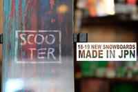 MADE IN JPN - amp [snowboard & life style select]